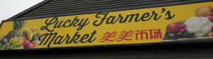 LuckyFarmersMarket